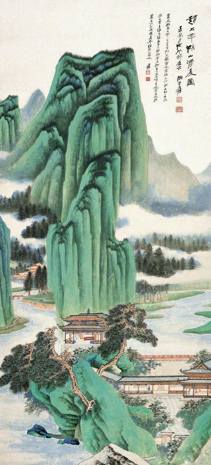 《湖山清夏图》是张大千的一幅小青绿山水作品