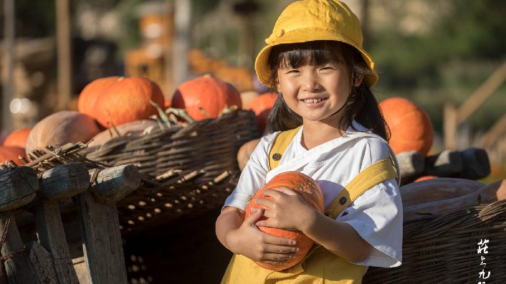 金秋时节 带着您的宝贝儿去玉米冒险村里撒撒欢呗!