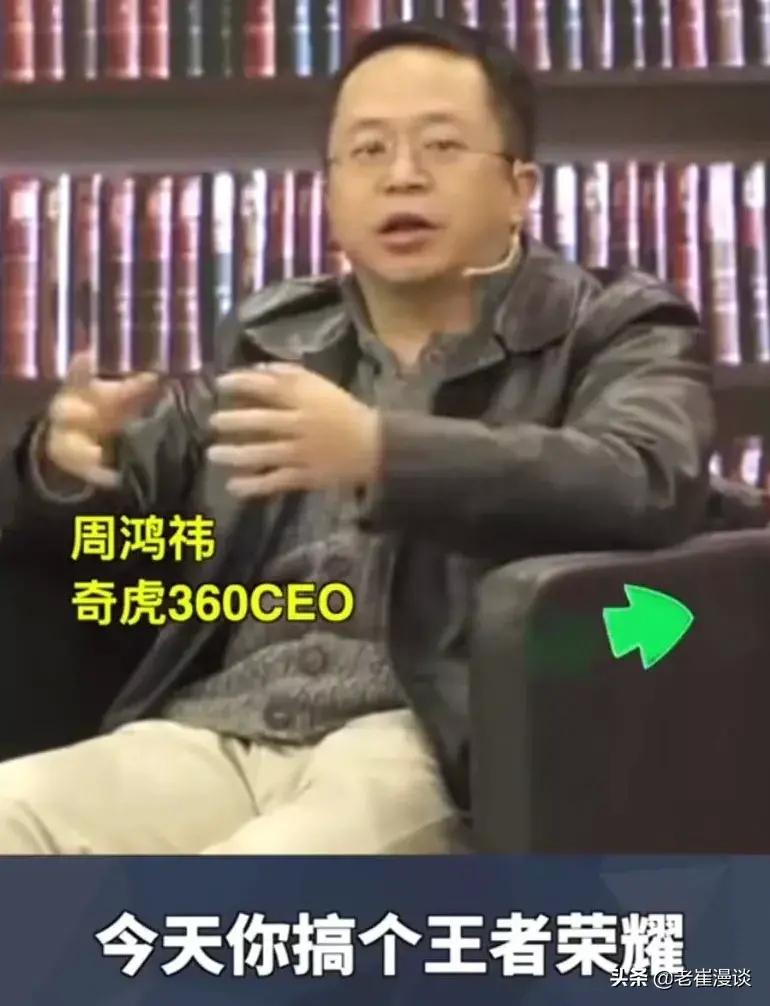 奇虎360CEO周鸿祎真是一个实在敢说的人,接受访问时