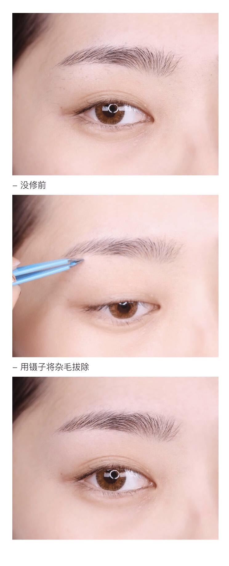 适合初学者修眉方法还有美妆博主推荐的眉笔