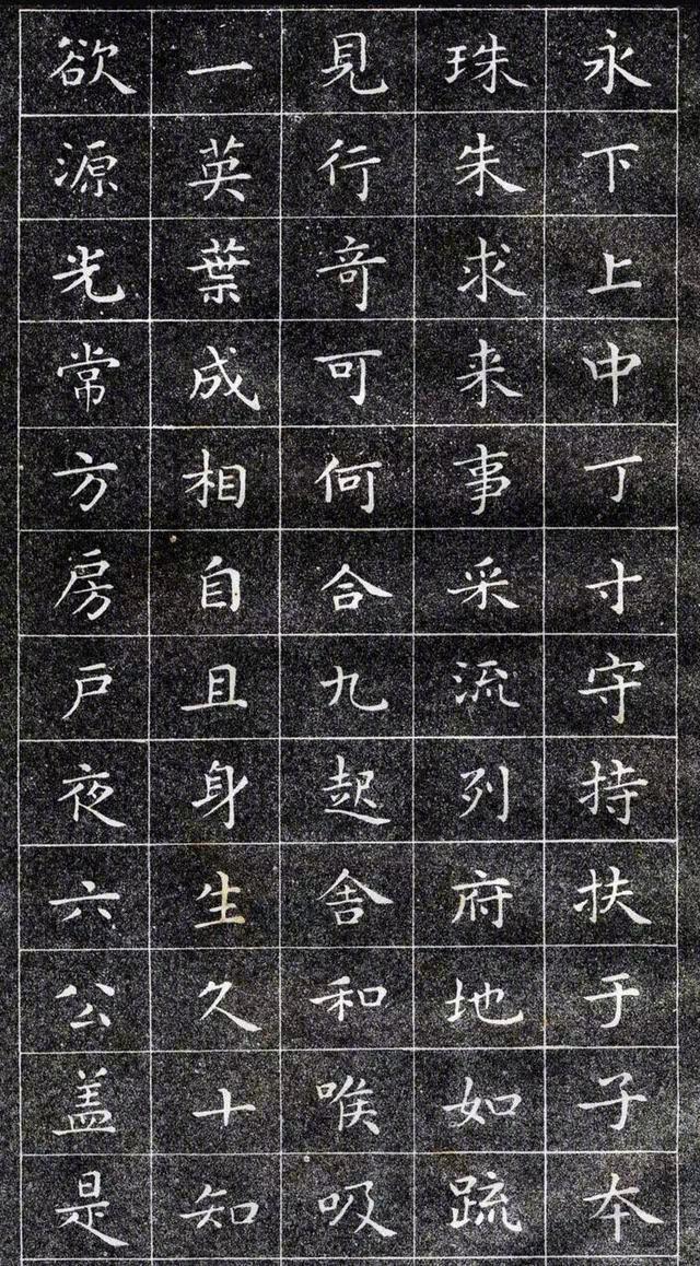在中国的书法史上,王羲之一直都是神一样的存在
