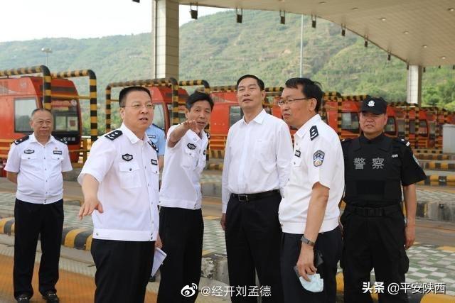 副省长胡明朗到渭南市调研扫黑除恶、公安基层基础和全国两会安保工作