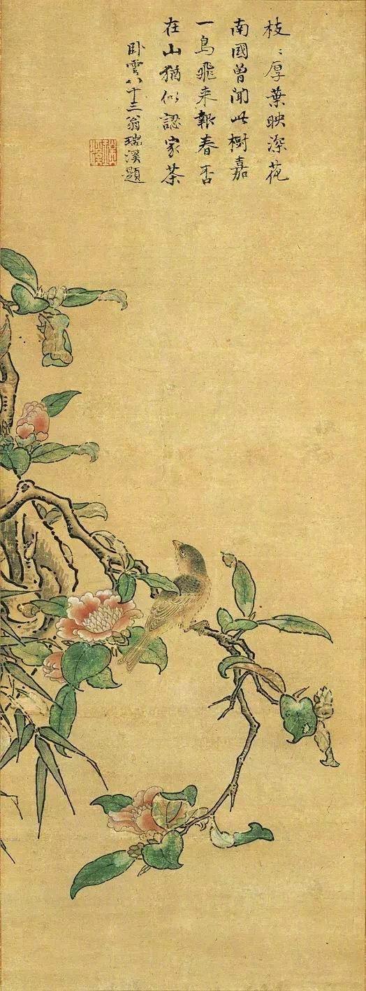 历代名家花鸟画:小花鸟,大境界