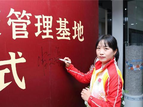 专访太极奥运冠军崔文娟