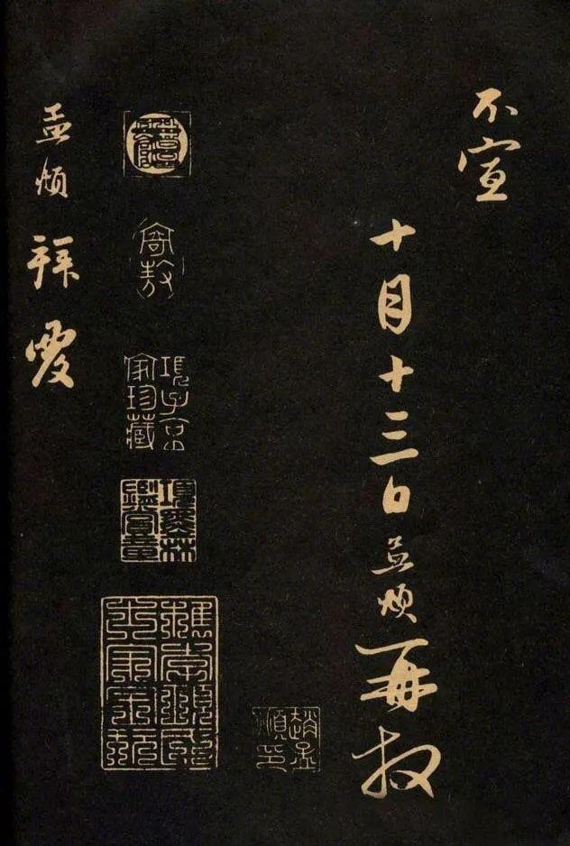三希堂法帖-赵孟頫卷。3.4)