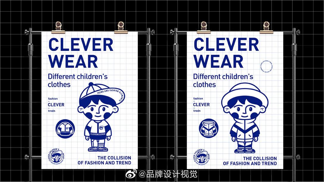 CLEVERCHILDREN'SWEAR童装店logo设计及品牌视觉VI设计