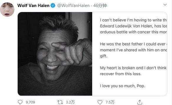 大神级吉他手、Van Halen乐队的Eddie Van Halen去世,终年65岁