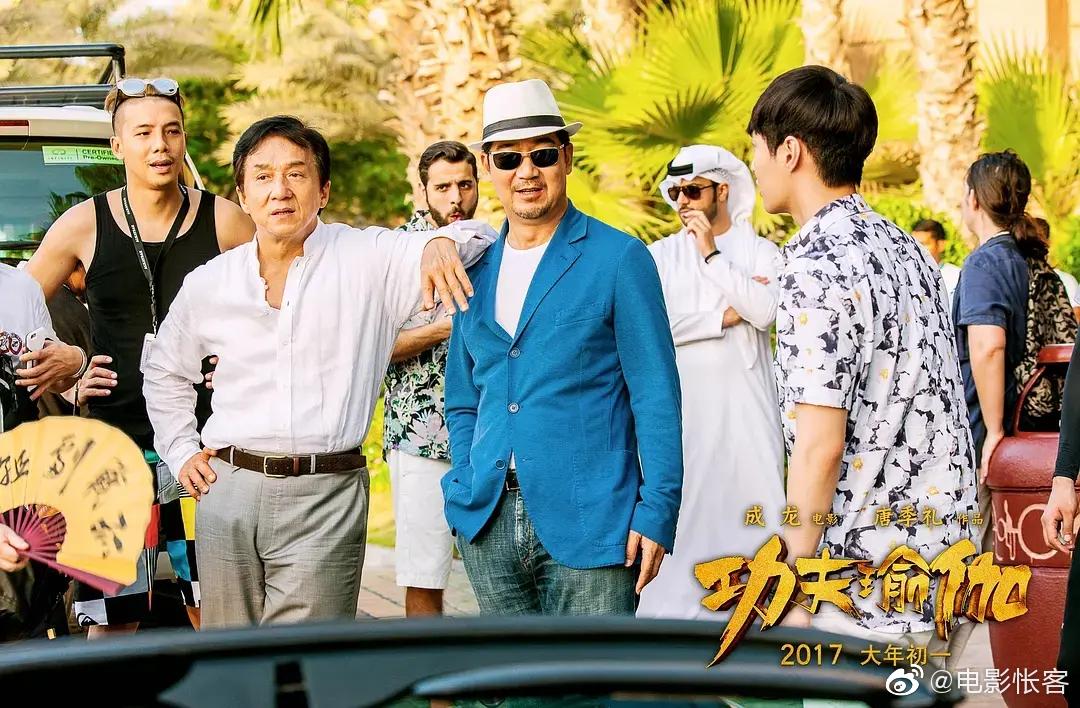 2016年,成龙带着明星李治廷、张艺兴去迪拜拍《功夫瑜伽》