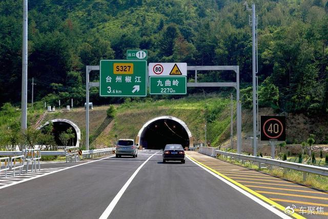 高速路上有哪些高风险地带?读懂这些信息远离危险
