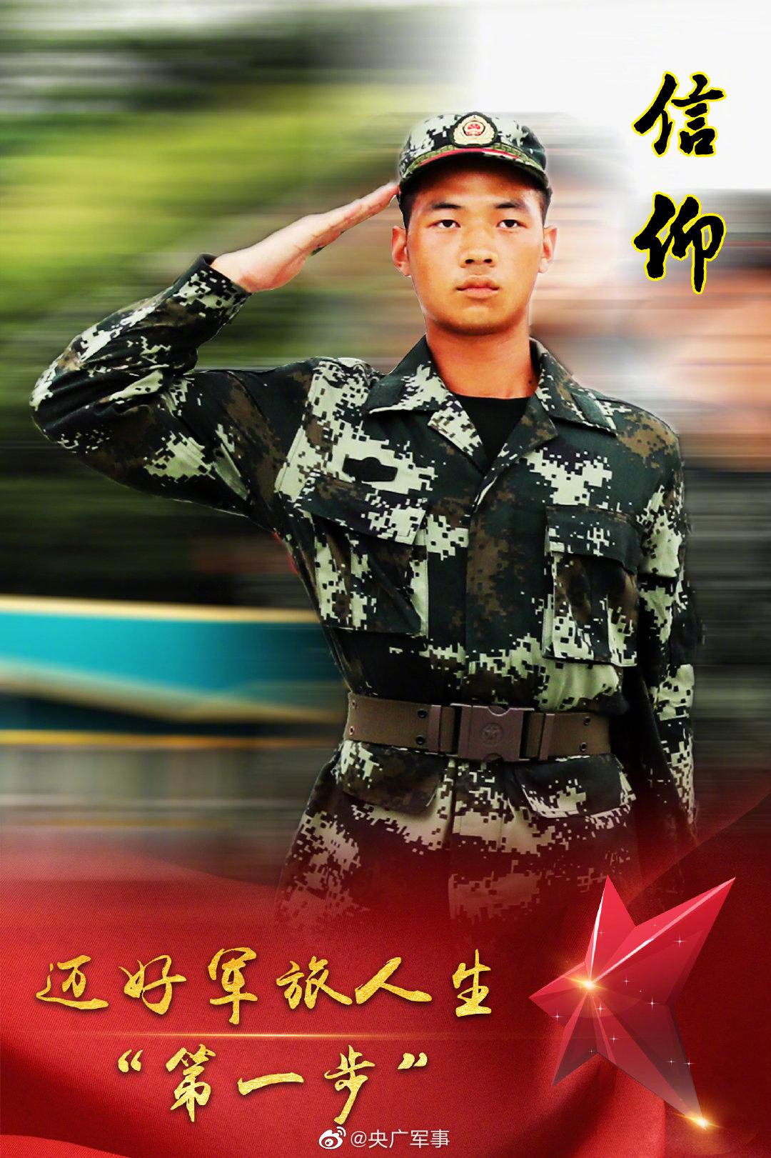 新兵入营:他们的青春从此有了穿军装的模样