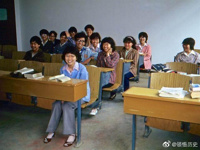 1985年的江苏大学