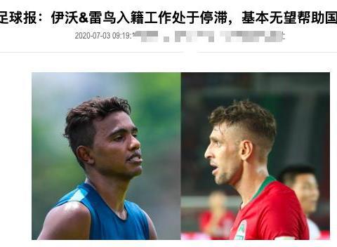 中国足球连获3个坏消息,3大中超巨星或全部无缘国足,世界杯悬了