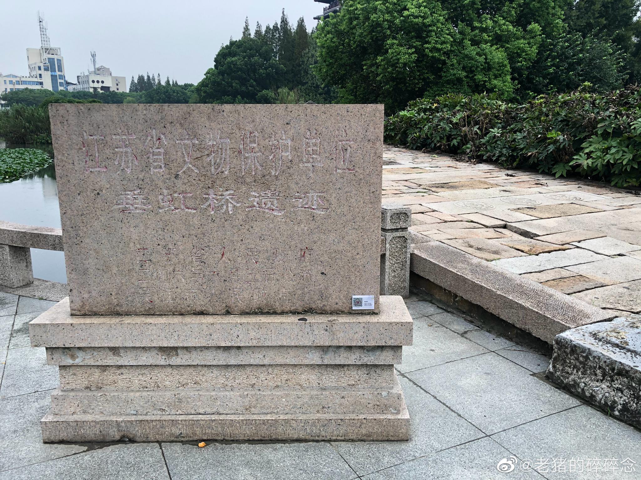 """刚刚探访了吴江八景之一的""""垂虹夜月"""""""