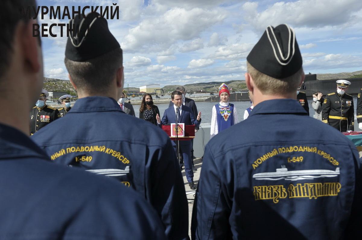 """""""弗拉基米尔大公""""号导弹核潜艇抵达加吉耶沃"""