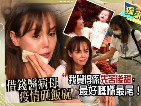 娱乐圈贫富差距大!亚姐韩君婷为医亡母欠债6位数无力还申请破产