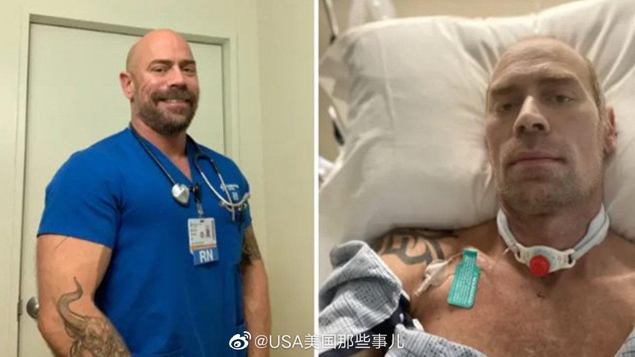 美国一名热爱健身的43岁男护士感染新冠肺炎后,减了22.6公斤