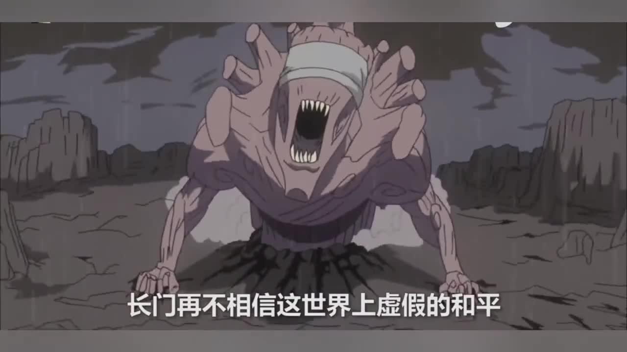 火影忍者:大结局才知道,长门才是真正站在鸣人背后的那个男人