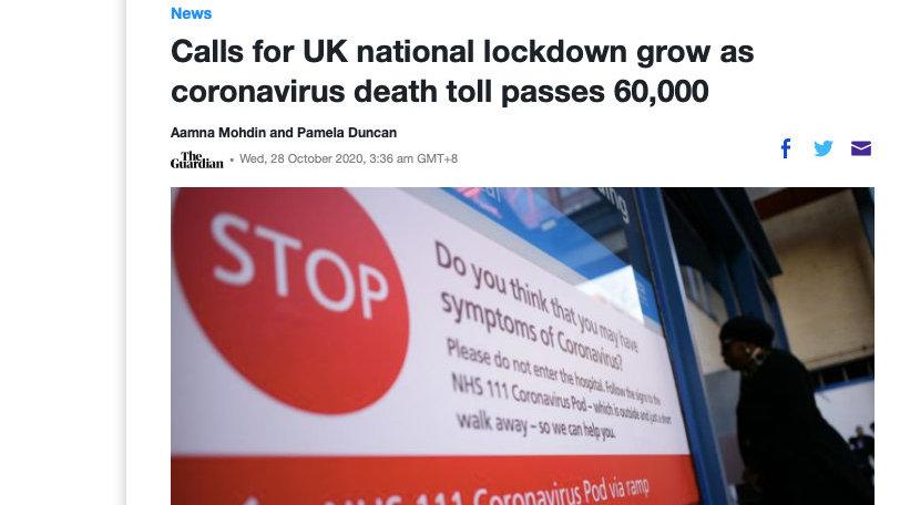 英国第二波疫情何时现拐点?英国留学全年网课或成现实!学位能认证吗
