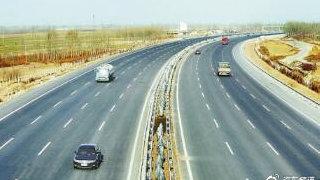 高速公路开车注意事项详解
