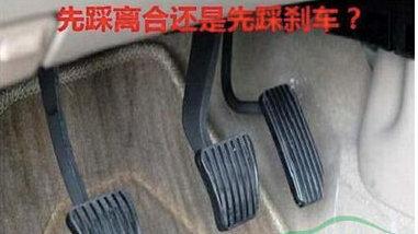 汽车空调四大症状 教您如何自行解决之道