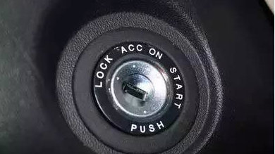 汽车钥匙点火有技巧,不然伤车你都不知道