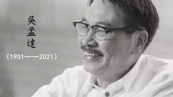 远去的背影,香港老戏骨的消亡史