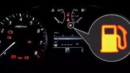 油箱剩多少油适合去加油?按这个标准来,加错对发动机寿命有影响