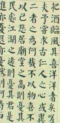 """农村大嫂的书法火了!网友:那些""""丑书大师""""给大嫂提鞋都不配!"""