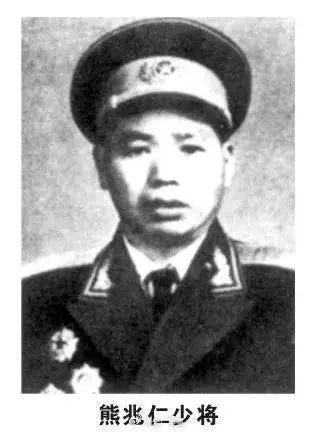 缅怀开国少将熊兆仁:英勇事迹曾被拍成《渡江侦察记》