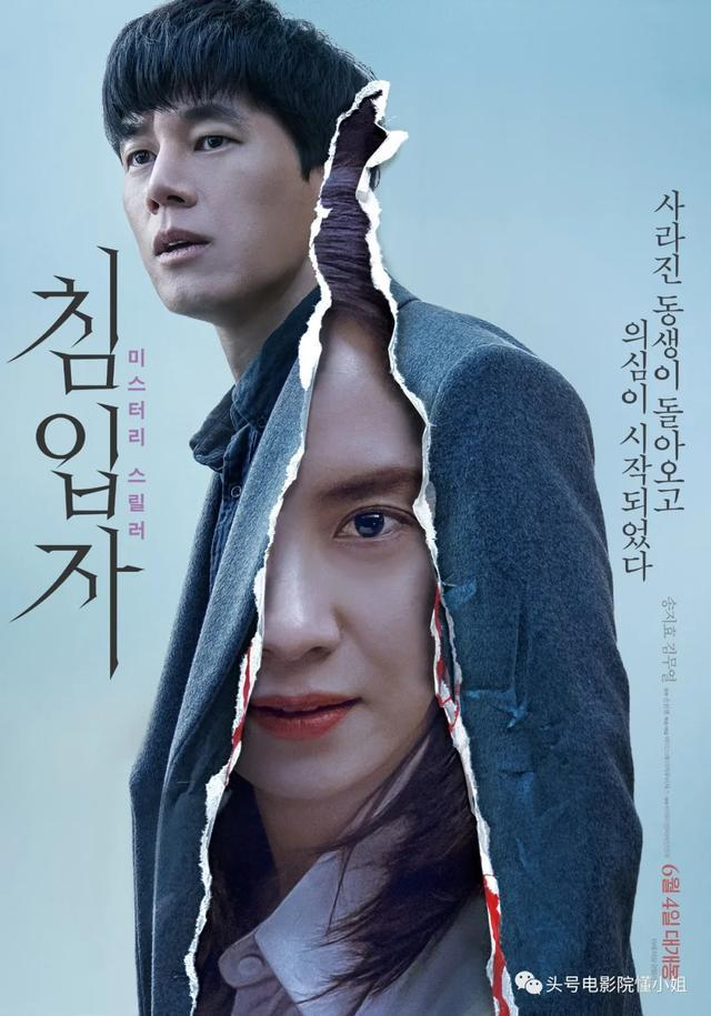 《釜山行2》定档!两部丧尸新片,一同救市韩国电影?