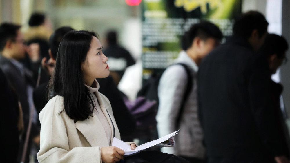节后第一周求职竞争指数排名 沈阳全国第三