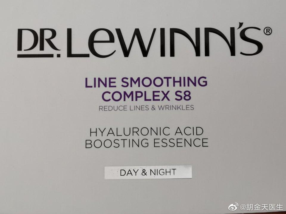 """澳洲莱文医生的经典产品:眼周细纹,涂抹式""""类毒素"""":八胜肽"""