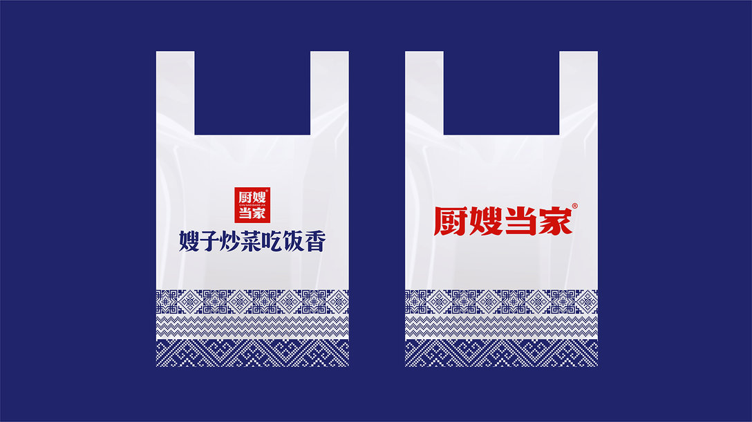 無象品牌厨嫂当家民族餐厅logo品牌VI设计作品