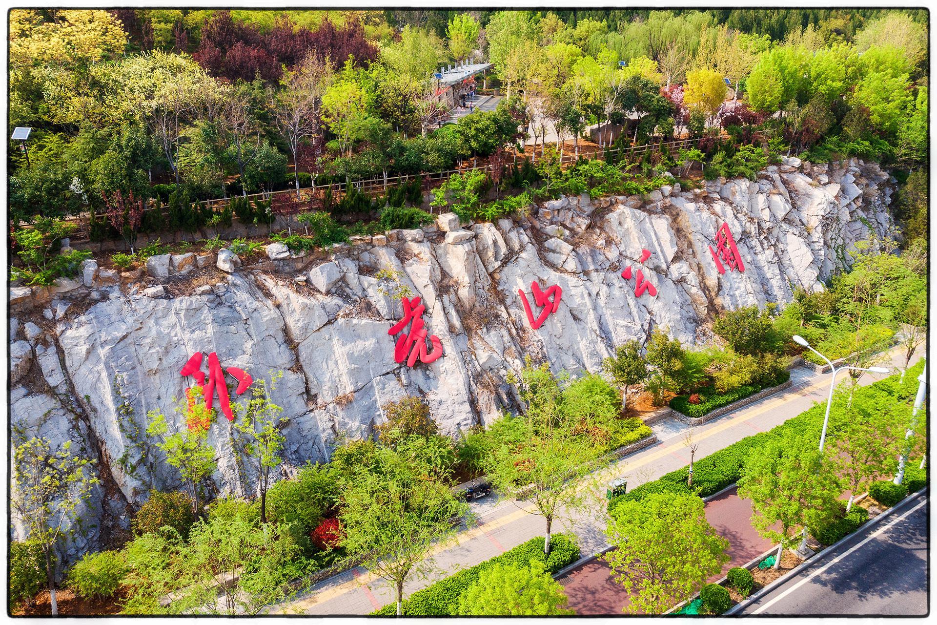 卧虎山公园位于济南市中区旅游路转盘南侧,是集观赏,休闲
