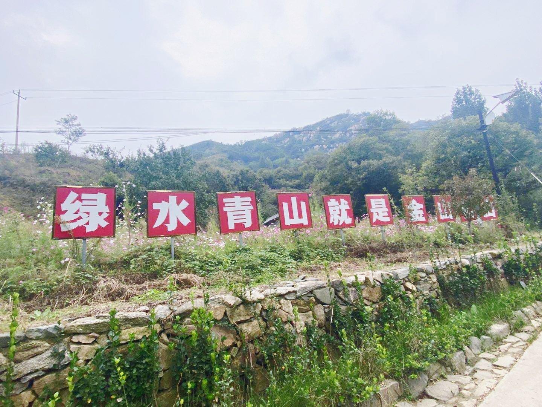 用记录美丽乡村,香山上的石屋子村,这个被誉为山东海拔最高的村庄