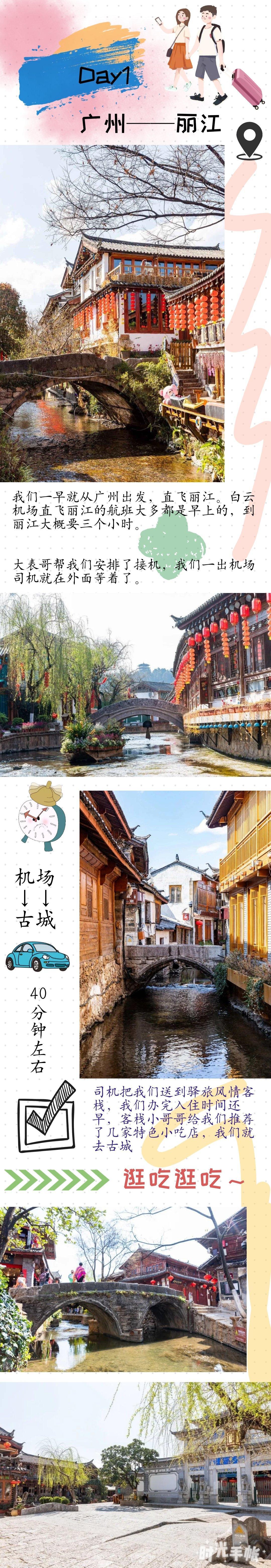 云南旅游攻略   云南的美景有太多,世界的美景有太多。你要相信