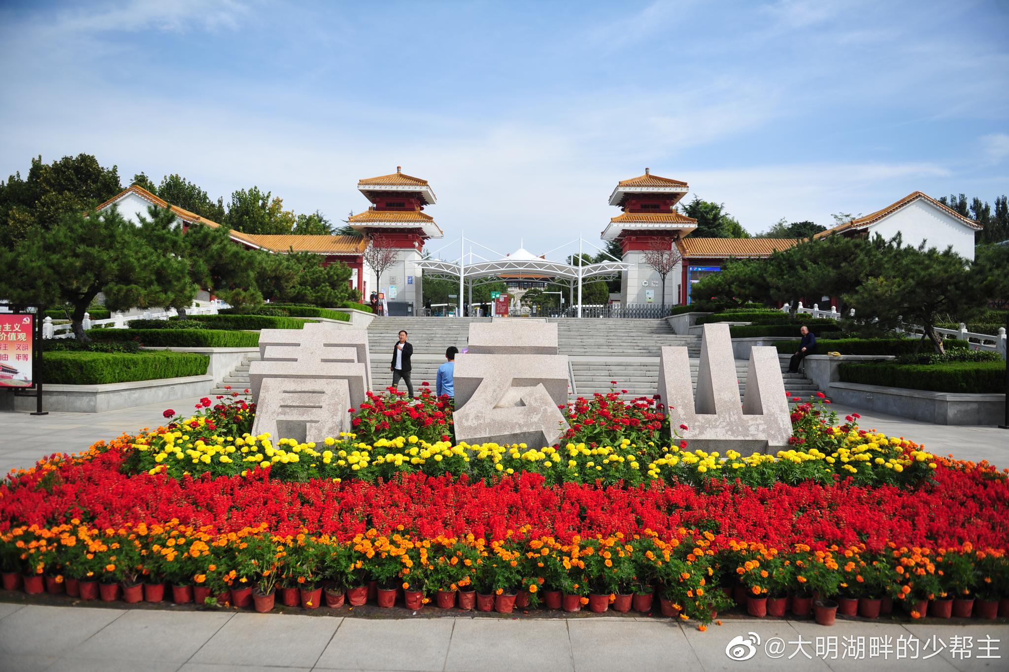 平步青云直上青云山,安丘青云山民俗游乐园位于安丘市东部