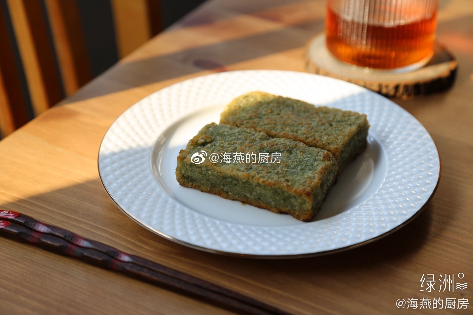 海苔糍粑芦笋虾仁烘蛋