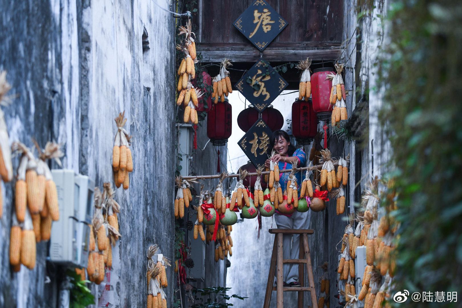"""浙江省建德市,大慈岩镇新叶古村举办""""晒秋节。"""