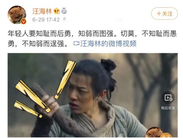 肖战获得金扫帚最令人失望男演员奖,娱乐圈仅有两人敢为其发声