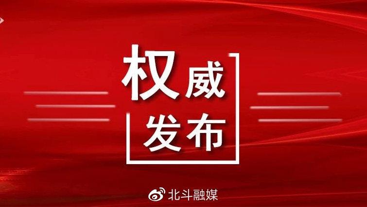 辽宁省慈善总会关于抗击新冠肺炎疫情捐赠款物接收使用情况的公告40期
