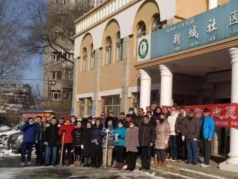 哈尔滨市委老干部局系统党员迎战冰雪志愿护航 共建美好家园