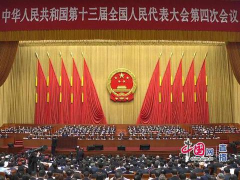 中国发布丨最高检:去年对赵正永等12名原省部级干部提起公诉