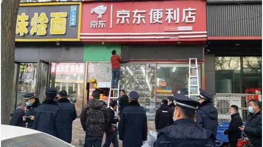 北关区城市管理行政执法局开展户外小广告、橱窗广告集中整治行动