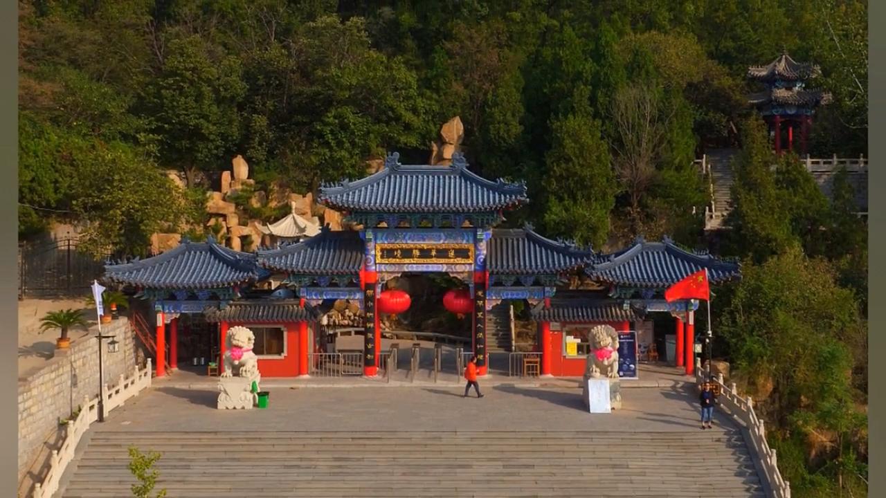 济南:航拍章丘莲华山圣水禅寺