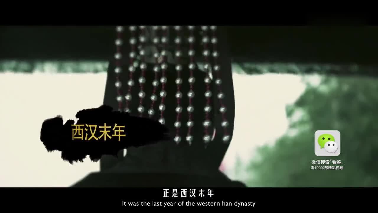 视频丨曹操、刘备、孙权,三国里的人物为什么都是单字名?