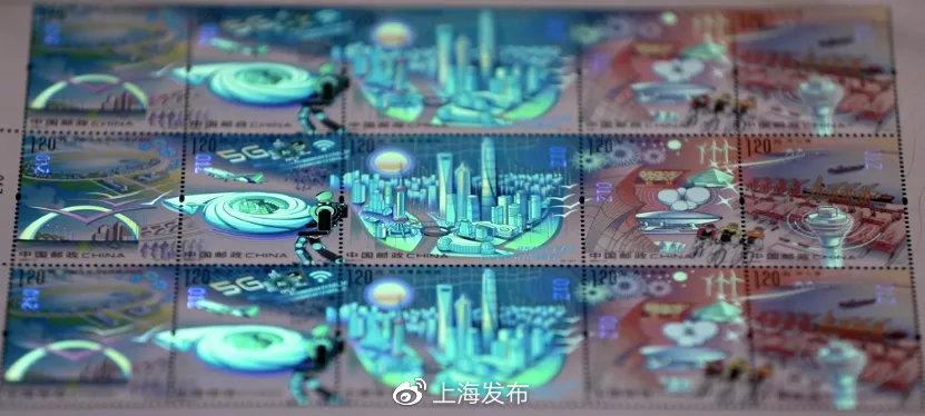 《新时代的浦东》特种邮票下周一发行,这88个网点可购→