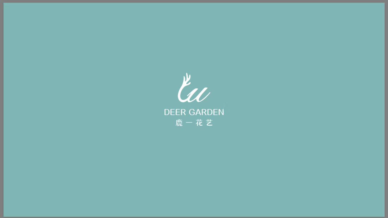 ° 品牌名称鹿一花艺花店logo设计° 设计费用4800° 设计方向文字*