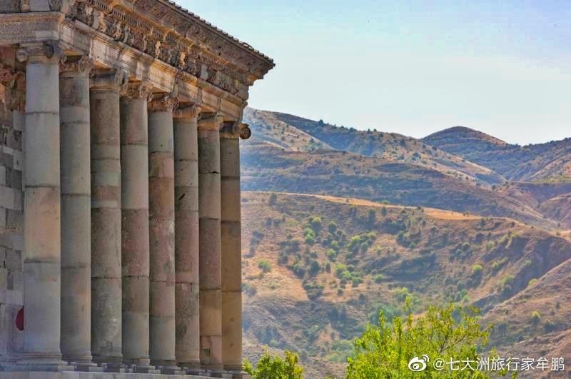 亚美尼亚共和国(亚美尼亚语
