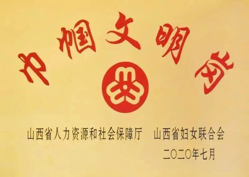 """定襄县公安局交警大队交通指挥中心获"""""""